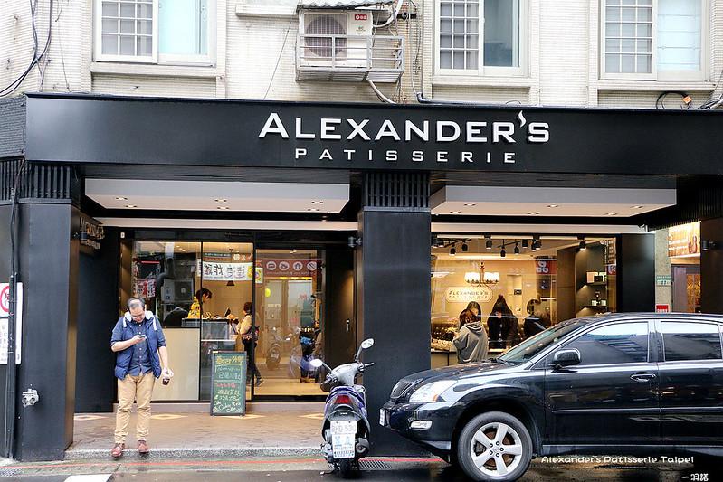 Alexander's 亞歷山大法式甜點006