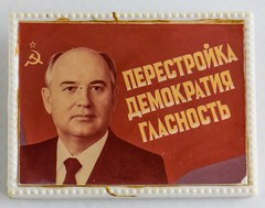 "Pin ""Michail Gorbatschow"" (DDR Museum) Tags: berlin museum politik ddr politiker udssr sowjetunion anstecker ostblock"