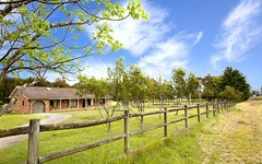 1205 MAMRE ROAD, Kemps Creek NSW