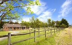1205 MAMRE ROAD, Kemps Creek NSW