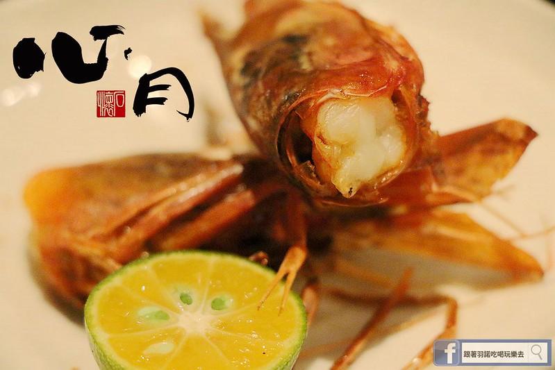 心月日本料理100