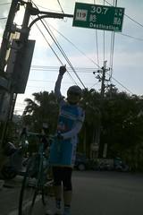 119 Betty @  (nk@flickr) Tags: cycling friend taiwan betty  miaoli    sanyi canonefm22mmf2stm 20160109