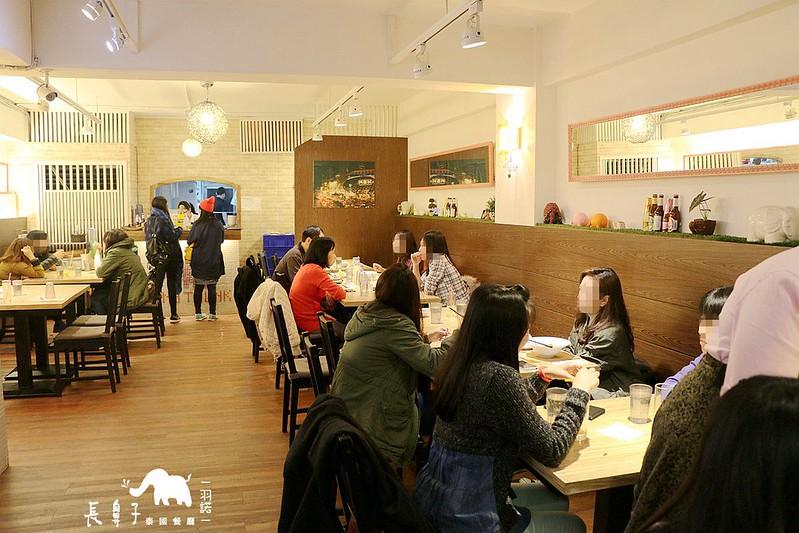 長鼻子泰國餐廳108