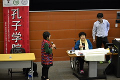 _DSC0047 (Confucius Institute at SDSU) Tags: chinese mohammed sdsu chinesepainting chineseart khaleel confuciusinstitute religiousstudies qinbailan cisdsu bailanqin