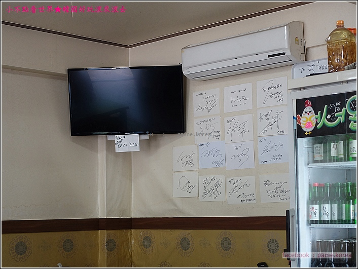 弘大崔社長雞之家 (2).JPG