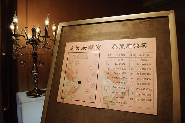 台北婚攝,台北六福皇宮,台北六福皇宮婚攝,台北六福皇宮婚宴,婚禮攝影,婚攝,婚攝推薦,婚攝紅帽子,紅帽子,紅帽子工作室,Redcap-Studio-76