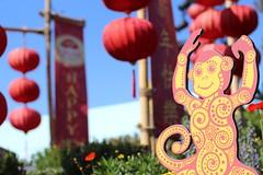 IMG_1792 (Confucius Institute at SDSU) Tags: leah chinesenewyear institute cny erhu confucius seaworld ci lunarnewyear abacus mrhan hulusi abboud lny guzheng taiqi piatt liuyi confuciusinstitute siufong mrcao cisdsu sixarts rogercao leahmarkworth 6arts siufongevans kuaiban piattpundt hanlaoshi