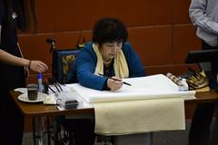 _DSC0072 (Confucius Institute at SDSU) Tags: chinese mohammed sdsu chinesepainting chineseart khaleel confuciusinstitute religiousstudies qinbailan cisdsu bailanqin
