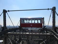 Riesenrad, Vienna Prater (eltpics) Tags: vienna austria gondola 16 prater sixteen atthetop eltpics