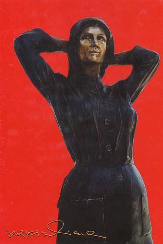 γυναίκα Υακίνθεια