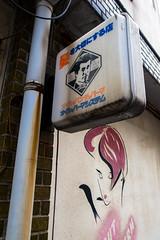 untitled (t-miki) Tags: tokyo  sugamo