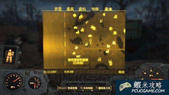 異塵餘生4 動力裝甲核心獲取方法 異塵餘生4哪裡動力核心多