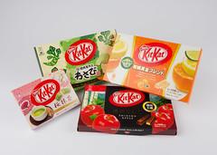 Japanese KitKat (TOKYO TAG TEAM) Tags: green apple pumpkin japanese kat candy tea sakura kit citrus wasabi matcha kitkat shinshu キットカット