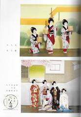 Kamogawa Odori 2011 007 (cdowney086) Tags: maiko geiko geisha  pontocho chizu ayano onoe  ichino   kamogawaodori  ichiemi  hisacho hisano shinaju      hisasuzu