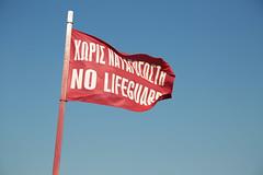 Flag (Duccio Teufel) Tags: blue red summer sky canon wind flag kos clear greece 5d whithe