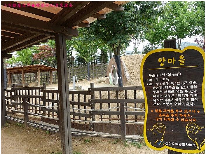 牙山神井湖水公園 (63).JPG