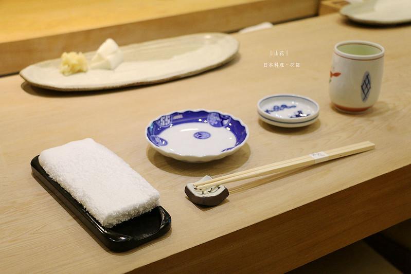 山花日本料理014