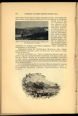 1900.      __432 (Library ABB 2013) Tags: railway 1900 nlr    nationallibraryofrussia