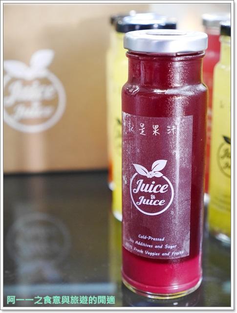 台中火車站美食.飲料.冷壓果汁.就是果汁.Juice&Juiceimage029