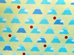 Japanese modern pattern washi 1 (tengds) Tags: blue red mountains yellow bluegreen japanesepaper washi chiyogami modernpattern tengds