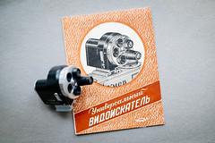 Soviet turret finder VU (with passport) (siimvahur.com) Tags: zorki rangefinder multiple fed kiev finder vu turret viewfinder kmz turretfinder kmzmultipleviewfinder