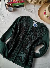 New York Company. COBL0027 (Vida Portal) Tags: tejido suéter
