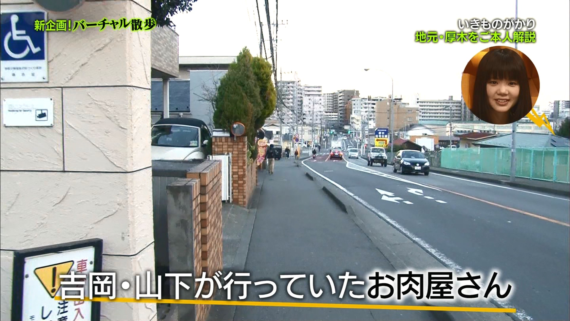2016.03.11 全場(バズリズム).ts_20160312_014534.572