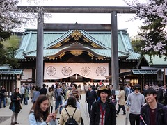Yasukuni-jinja I (Douguerreotype) Tags: city pink friends people smile face japan architecture buildings cherry temple tokyo memorial gate shrine blossom candid buddhist cherryblossom sakura torii