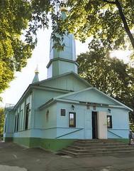 Храм священномученика Макарія