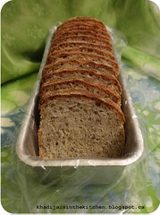 flaxseed bread (khadijaa10) Tags: bread flaxseed