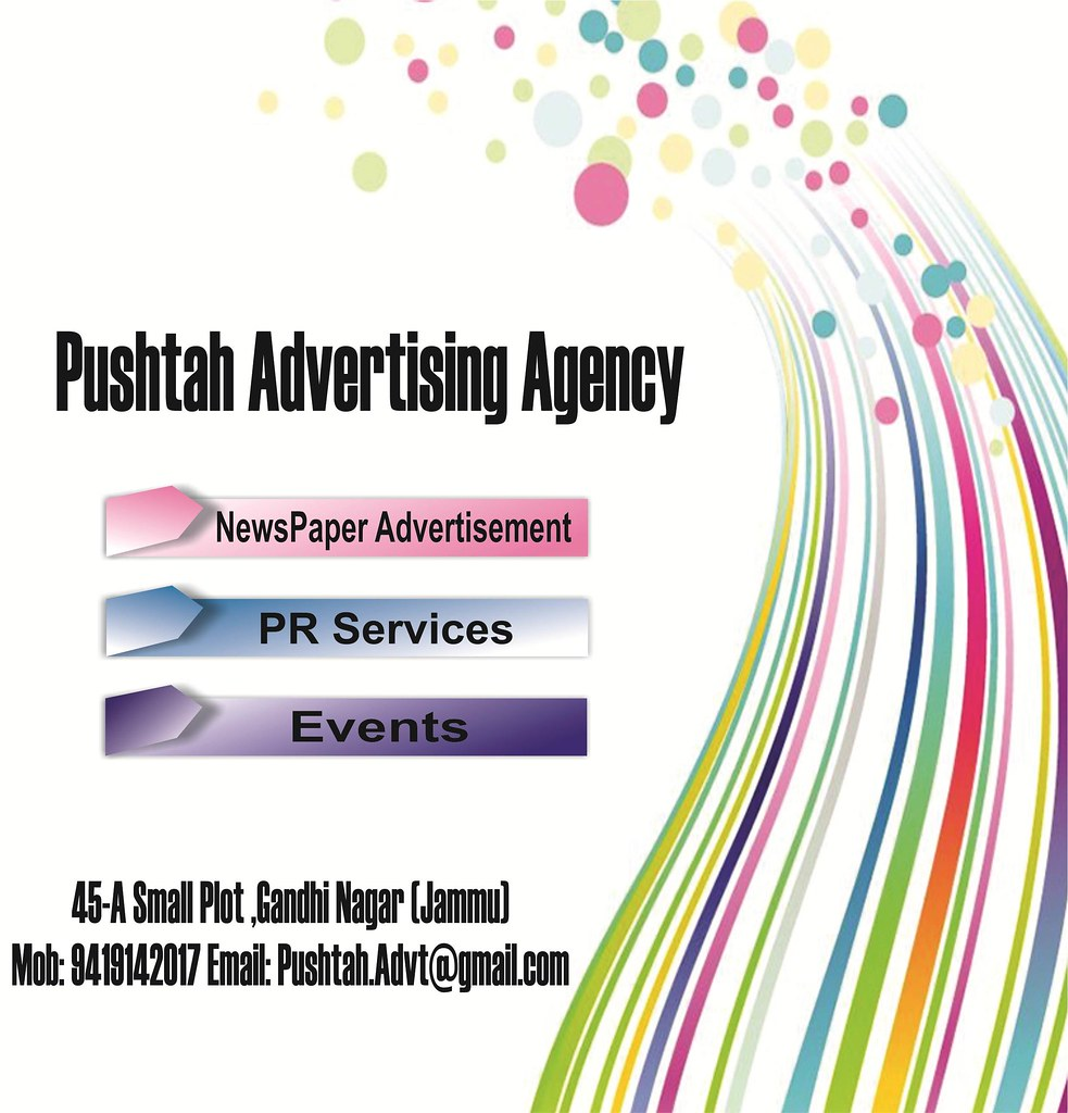 logos and taglines distinctions in marketing essay Home slogans catchy slogans list of 45 catchy recycling slogans and great  mr gaille is the host of one of the most downloaded marketing podcasts  logos mobile.