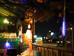 P1143294 (tatsuya.fukata) Tags: bar thailand buri samutprakan