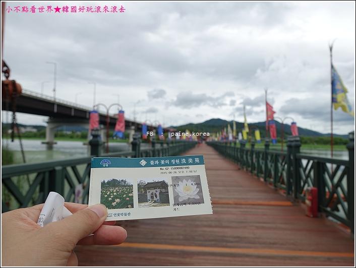 京畿道 兩水頭 洗美苑 (91).JPG