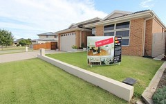 3 Erin Close, Harrington NSW