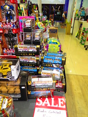 Ingle Farm Shopping Centre - HobbyBahn (RS 1990) Tags: shop store january 21st adelaide thursday southaustralia 2016 inglefarm hobbybahn