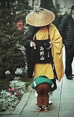 The Smallest Alms (Rekishi no Tabi) Tags: japan tokyo ginza child nationalgeographic buddhistmonk