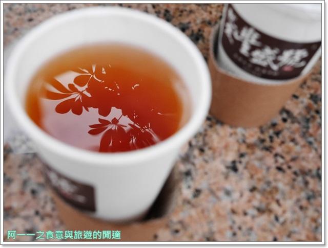 豐盛號.早餐.捷運士林站美食.肉蛋吐司.蔗香紅茶image019