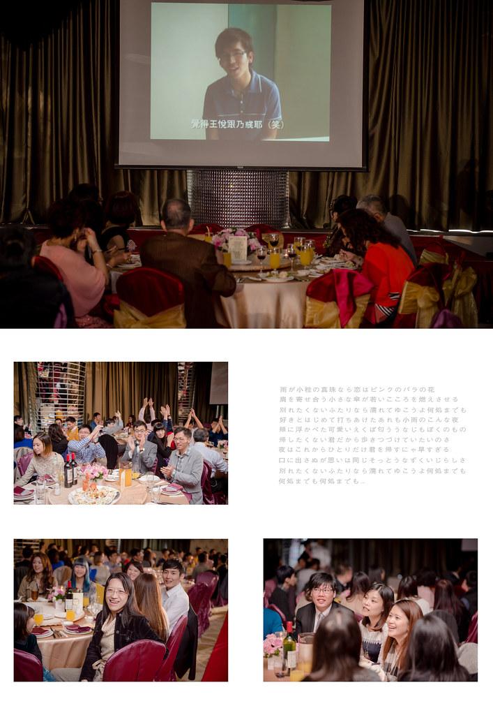 喵吉啦,民生晶宴,點劇場,台北晶華酒店,單眼皮新秘小琁,小紅莓,綿谷結婚式