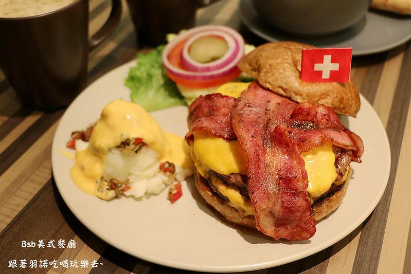 Bsb美式餐廳042