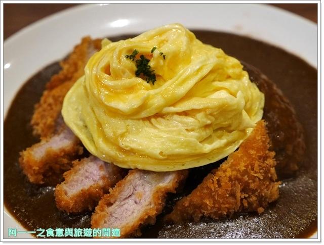 台北車站美食.京站.Izumi-Curry.咖哩.大阪.巨無霸.漢堡排image022