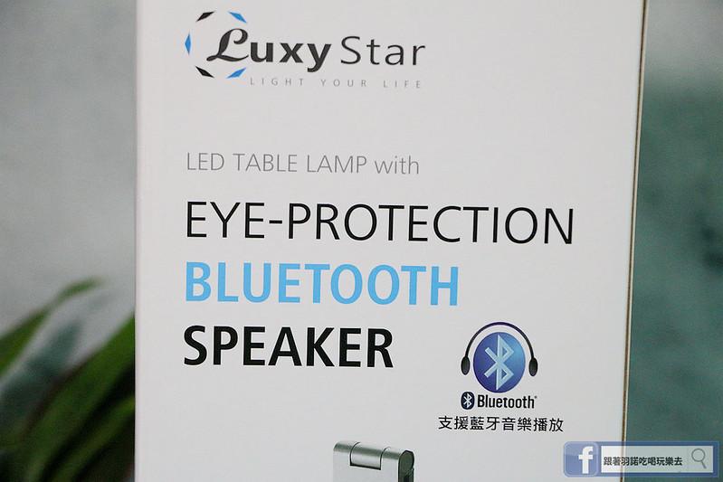 Luxy Star 樂視達藍芽音樂LED檯燈04