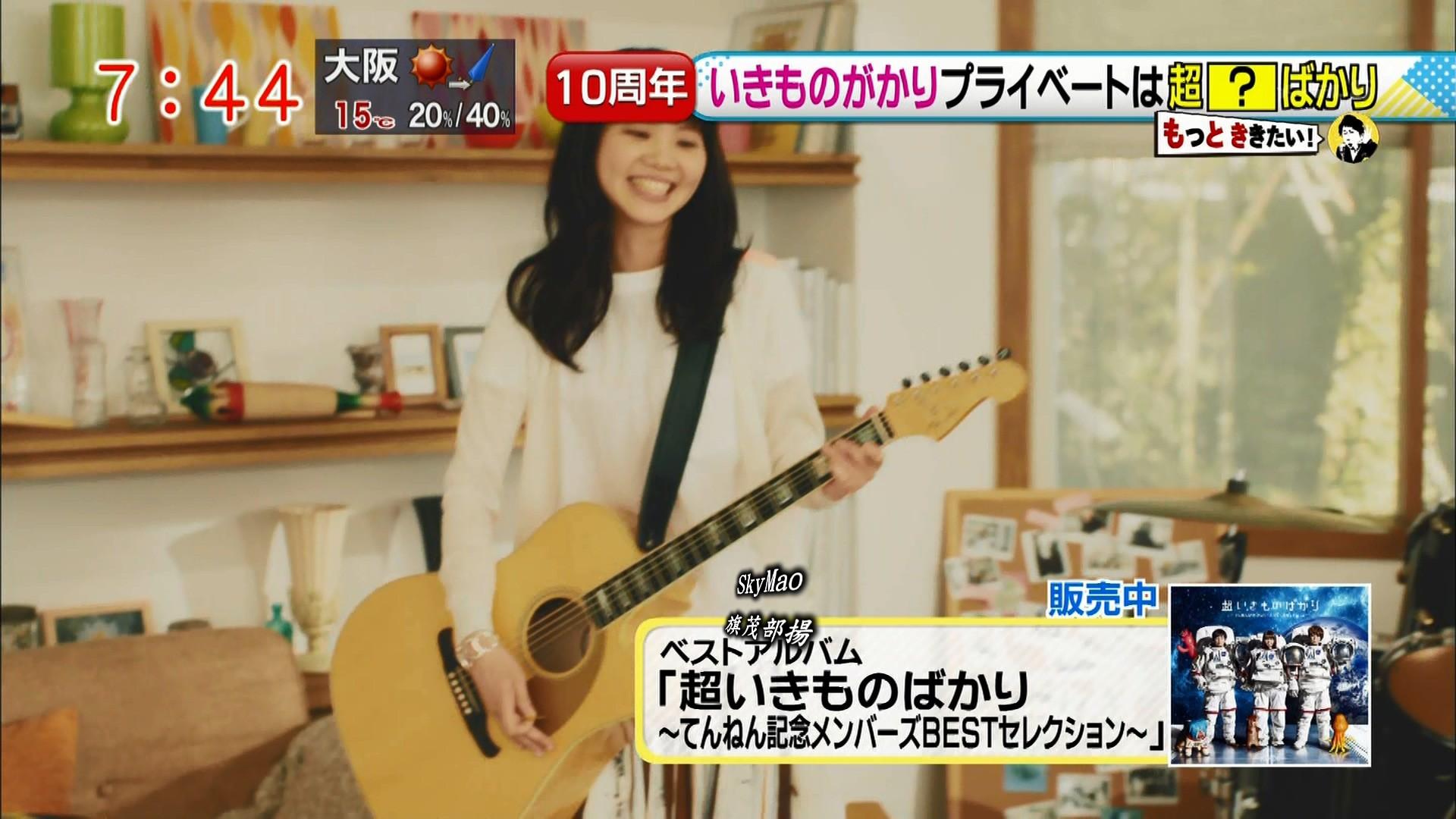 2016.03.28 いきものがかり(ドデスカ!).ts_20160328_141610.491