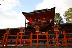 Kasuga-taisha (blondinrikard) Tags: nara japan travel kasugataisha