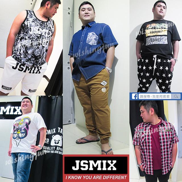 Jsmix大尺碼服飾_阿君君