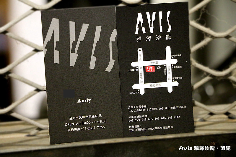 AVIS HAIR SALON 天母店216