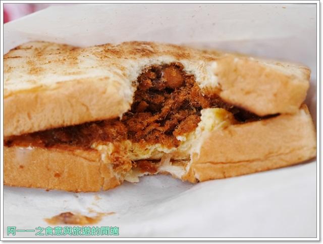 豐盛號.早餐.捷運士林站美食.肉蛋吐司.蔗香紅茶image024