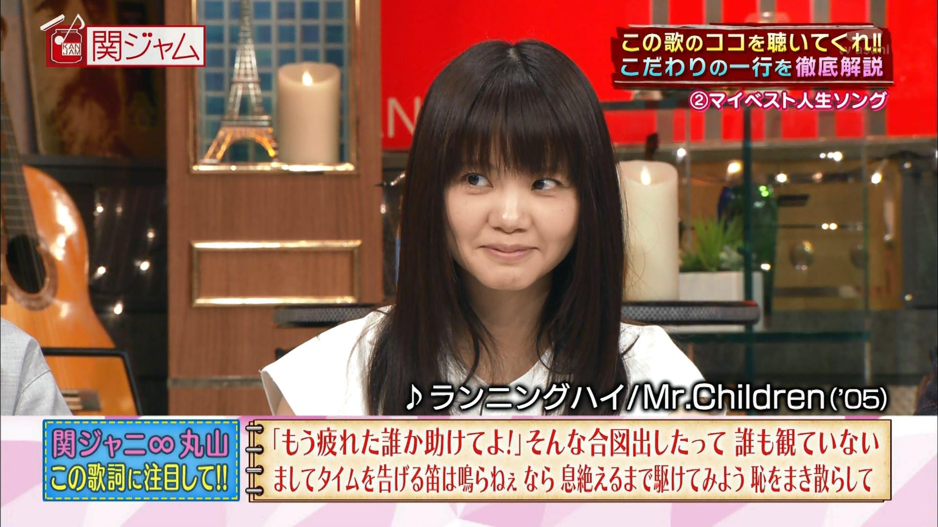 2016.03.13 全場(関ジャム 完全燃SHOW).ts_20160314_024116.284