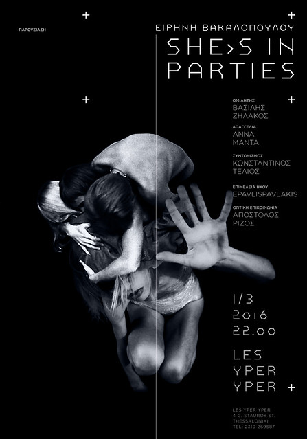 She's in Parties | Poster