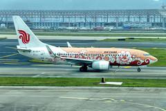 B-5214 Chongqing 12/05/15 (Andy Vass Aviation) Tags: chongqing b737 airchina b5214