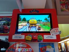 Tienda de Fuji TV (rrubio) Tags: odaiba tokio fujitv japn